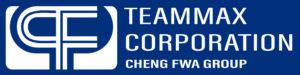 TeamMax Corporation Footer Logo