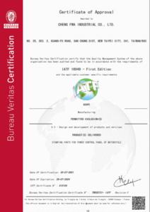 IATF 16949 Cert_Renewed 08.2021_p1 of 2